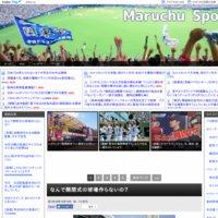 Maruchu Sports
